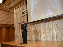 関 和彦所長への追悼の言葉 事務局長